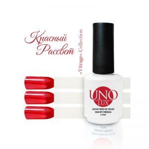 Uno Lux, Гель-лак №1001 Red Dawn — «Красный рассвет» коллекции Vitrage