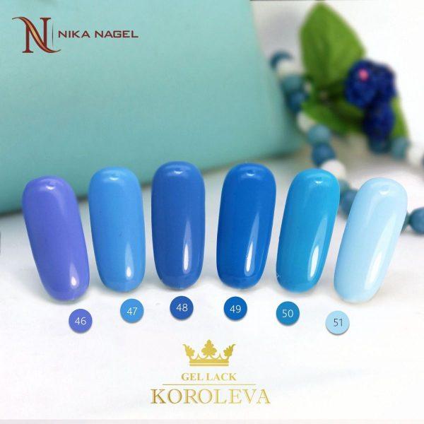 """Гель-лак """"KOROLEVA"""" №048 (Королева Озер) 10 мл"""