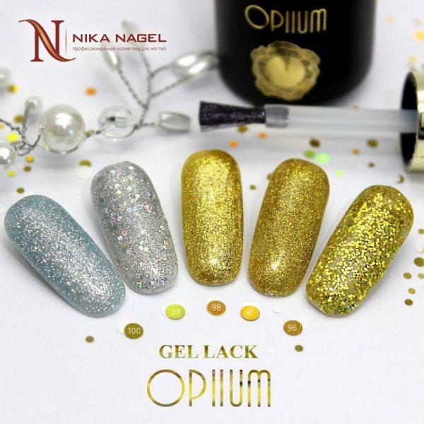 """Гель-лак """"OPIIUM"""" №98 (Сокровища Фараона) 10 мл"""