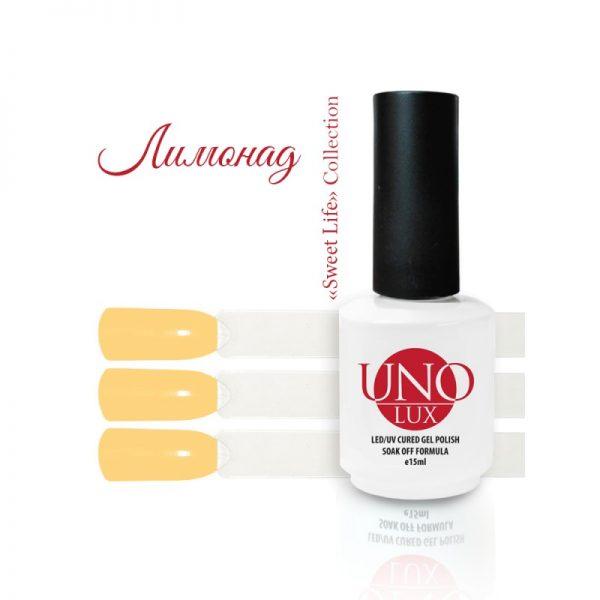Uno Lux, Гель-лак №82 Lemonade — «Лимонад» коллекции Sweet Life