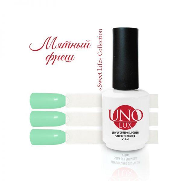 Uno Lux, Гель-лак №84 Mint Fresh — «Мятный фреш» коллекции Sweet Life