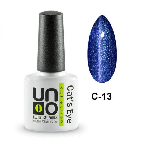 UNO, Гель–лак «Кошачий глаз» №13