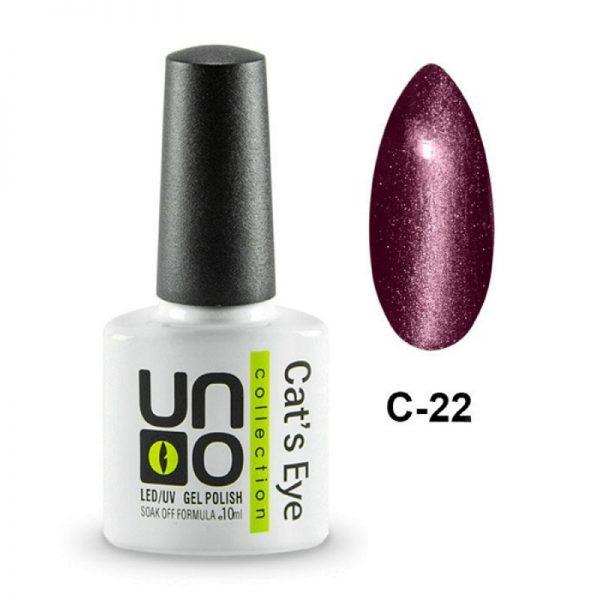 UNO, Гель–лак «Кошачий глаз» №22