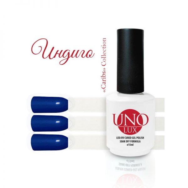 Uno Lux, Гель-лак №204 Indigo — «Индиго» коллекции Caribs
