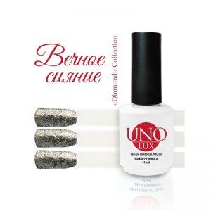 Uno Lux, Гель-лак №502 Eternal Sunshine — «Вечное сияние» коллекции Diamond