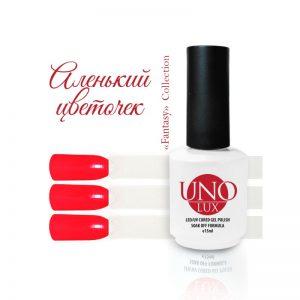 Uno Lux, Гель-лак №124 The Scarlet Flower — «Аленький цветочек» коллекции Fantasy