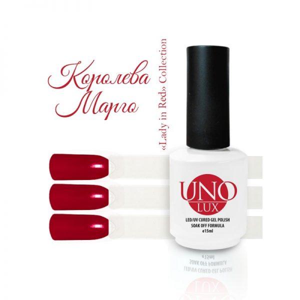 Uno Lux, Гель-лак №22 Queen Margo — «Королева Марго» коллекции Lady in Red