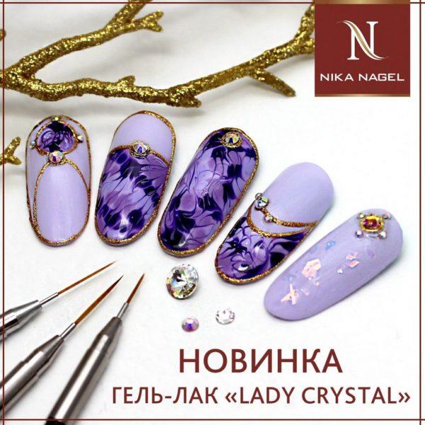 "Гель-лак ""LADY Crystal"" 5 мл"
