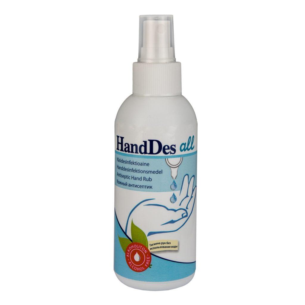 Кожный антисептик HandDes All