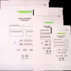 Пакеты для стерилизации ПБСП-СТЕРИМАГ