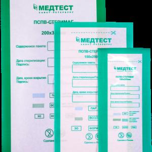Пакет для стерилизации ПСПВ-СТЕРИМАГ